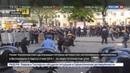 Новости на Россия 24 Одесских антимайдановцев оправдали и тут же обвинили
