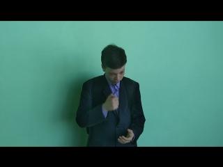 Сергей о геометрии