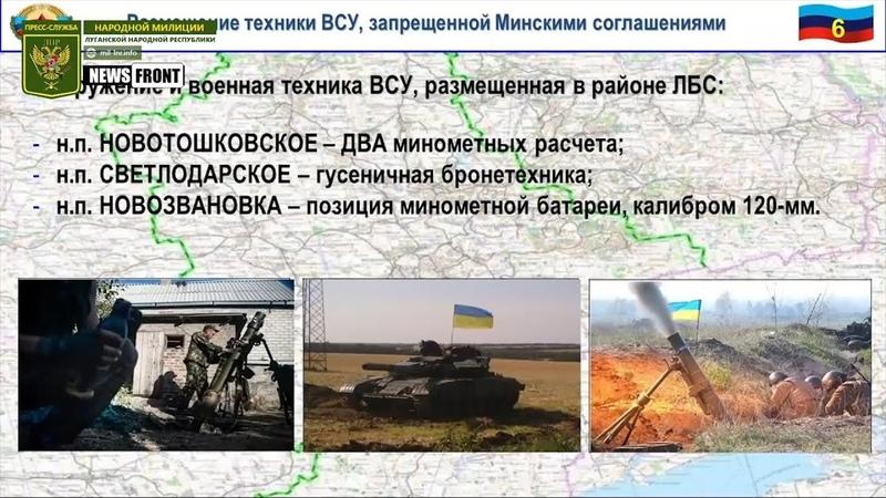 НМ ЛНР: Небоевые потери ВСУ за неделю составили пять погибших и один раненый