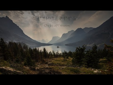 Strunkiin - The Joy of Creation (Official Full Album Premiere)