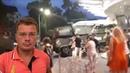 Ракетная установка БУК протаранила Торговый центр в Киеве
