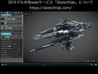 Procedural Hard Surface Design | Akira Saito | SIGGRAPH Asia 2018 (Tokyo)