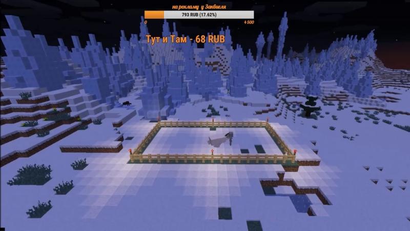 Olimp - в прямом эфире играет в ванильных мирах