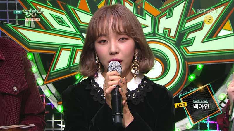 181123 Baek Ah Yeon (백아연) - Interview (인터뷰)