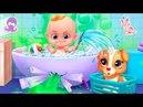 Уход за ОЗОРНЫМ малышом Игры в парке и Кормление Игры с Питомцем Smelly BOSS baby