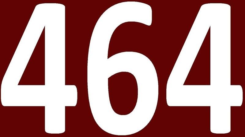 ГРАММАТИКА АНГЛИЙСКОГО ЯЗЫКА С НУЛЯ УРОК 464 АНГЛИЙСКИЙ ЯЗЫК ФРАЗОВЫЕ ГЛАГОЛЫ АНГЛИЙСКОГО ЯЗЫКА
