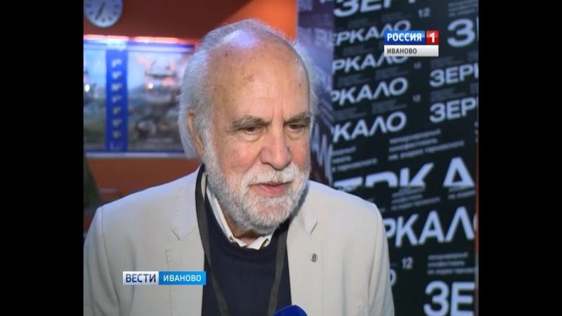 В Иванове Джузеппе Ланчи рассказал как снимал Ностальгию Тарковского