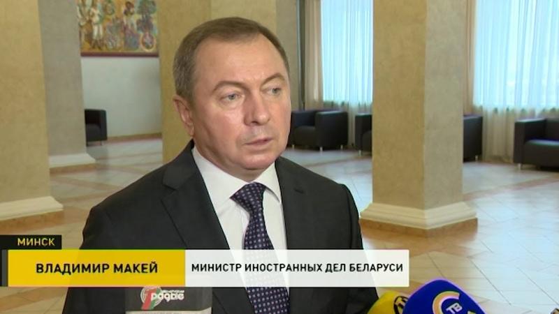Семинар руководителей диппредставительств Беларуси за рубежом проходит в Минске