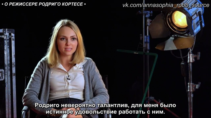 AnnaSophia Robb about Down a Dark Hall Русские субтитры