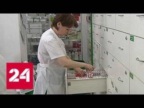 Вести. Дежурная часть от 02.11.18 (21:25) - Россия 24