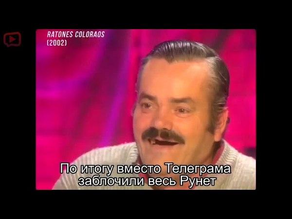 Заблочили весь рунет)!