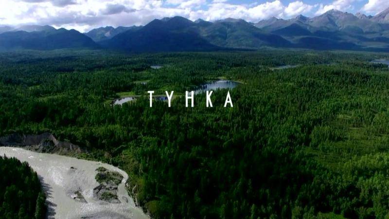 Видео тункинский район же