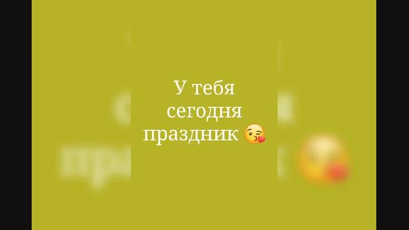 Кристин.mp4