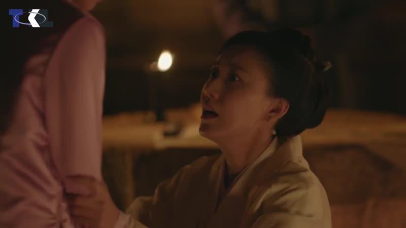 Minh Lan Truyện - Tập 4 [FULL HD] - Phim Cổ Trang Trung Quốc 2019 - Triệu Lệ Dĩnh, Phùng Thiệu Phong