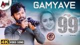 99 Gamyave 4K Video Song Armaan MalikGaneshBhavanaArjun JanyaPreetham GubbiRamu Films