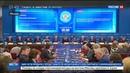 Новости на Россия 24 • По итогам выборов в Госдуму России прошли шесть партий