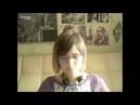 Интервью с Анной Крюковой