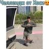 """Дорамы💙k-pop🧡BTS❤️ on Instagram: """"Эта улыбка в конце❤️Как вам новый челлендж?Нравится?A может😏вы его уже повторили?😉 bts jhope bangtanboys love"""
