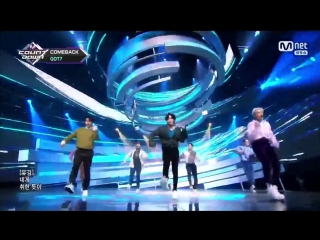 got7 — lullaby (stage mix)
