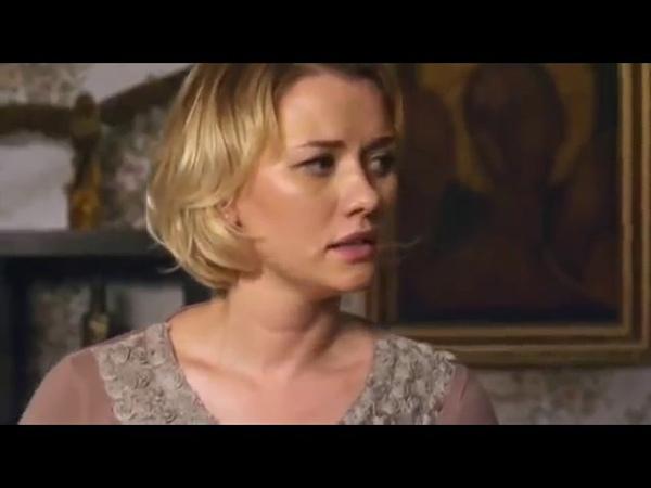 Украденное счастье 1 2 3 4 серия 2016 Все серии фильма Мелодрама, Сериалы