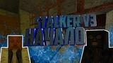 Первые деньги STALKER V3 Excalibur - Craft