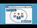 База успешных интернет предпринимателей