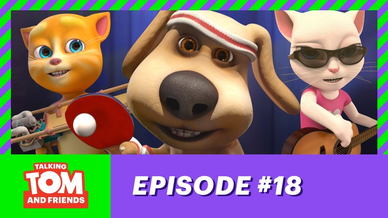 Talking Tom and Friends - Ping Pong Wizard (Season 1 Episode 18)