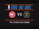 NBA Hawks VS Nuggets