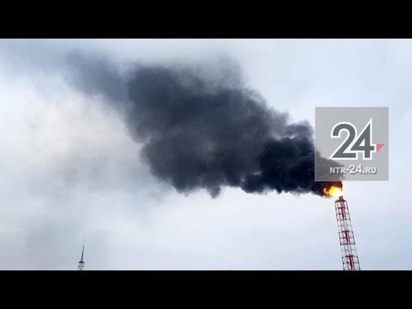 ТАИФ НК оштрафуют за дымящий факел на заводе КГПТО