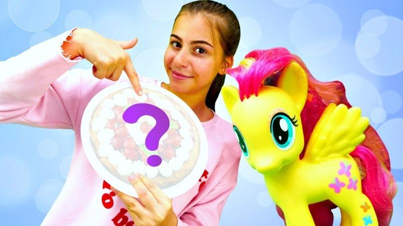 Шариковый пластилин и Игры с литл пони Флаттершай для девочек