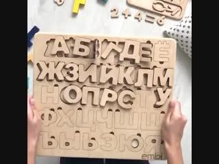 Деревянная азбука wood master