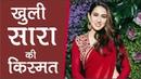 Simmba Ke Baad Sara Ali Khan Ke Hath Lagi Ek Aur Badi Project Ranveer Singh