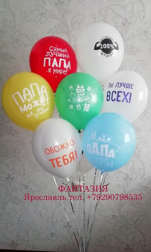 Галина Шарикова | Ярославль