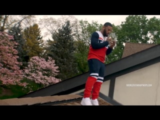 Skippa Da Flippa - Who Run It (G Herbo Remix)