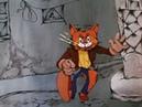 Зову мышей на бой Месть кота Леопольда 1975