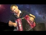 Цыганочка с выходом ♫ Виртуозное исполнение на электронной гармони ❤️ Играй гарм (1)