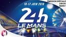 Vivez l'arrivée des 24 heures du Mans avec nous ! || Émission Spéciale | 🎙Talk Show🎙
