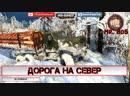 🔴Тест «Дорога на север» Spintires MudRunner / 2 камеры розыгрыш игры