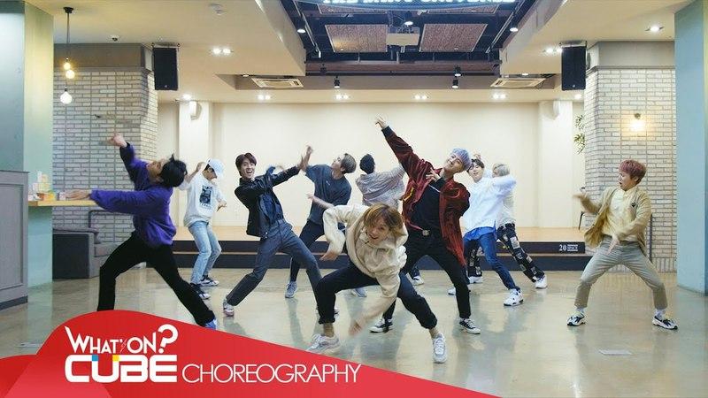 PENTAGON(펜타곤) - '빛나리(Shine)' (Choreography Practice Video)