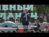 Речь Сергея Собянина