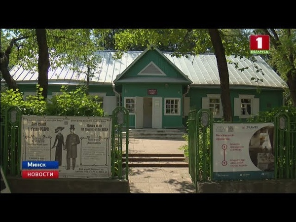 Дому-музею I съезда РСДРП — 95, а самой исторической встрече — 120