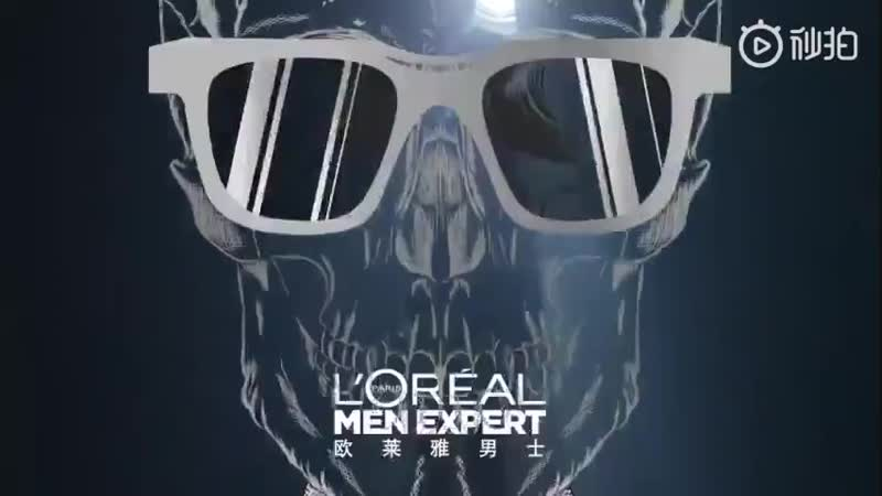 190123 Wu Yi Fan @ L'Oréal Men Weibo Update