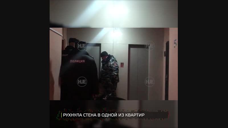 В московской многоэтажке взорвался самогонный аппарат, трое ранены