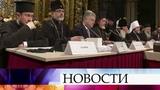 Польская православная церковь отказалась признать украинских раскольников.