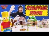 Папа Роб и #СИМПСОНЫ против Джокера и Пингвина! Новогодний выпуск!