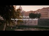 Владимир Захаров и Рок-Острова - Как страстен поцелуй был первый