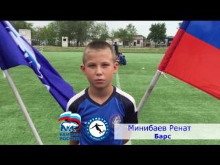 Интервью. Минибаев Ренат. Барс (2006-2007)