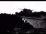 Невероятный прыжок капитана Кульчицкого на танке БТ-7, 42 метра свободного полёта, 1936 год.