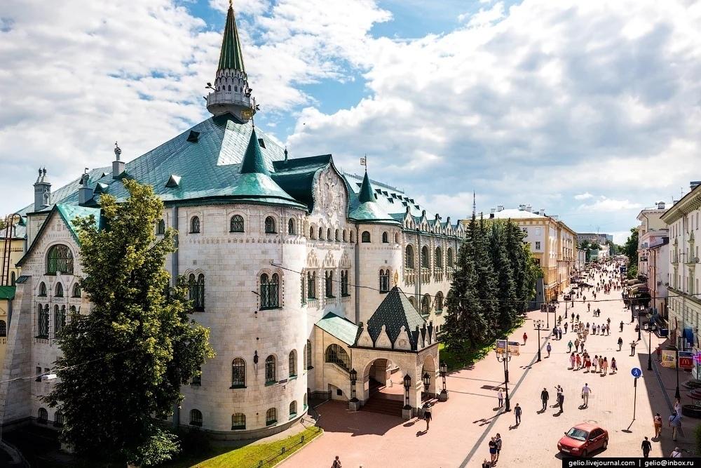 Нижегородское отделение Государственного банка.