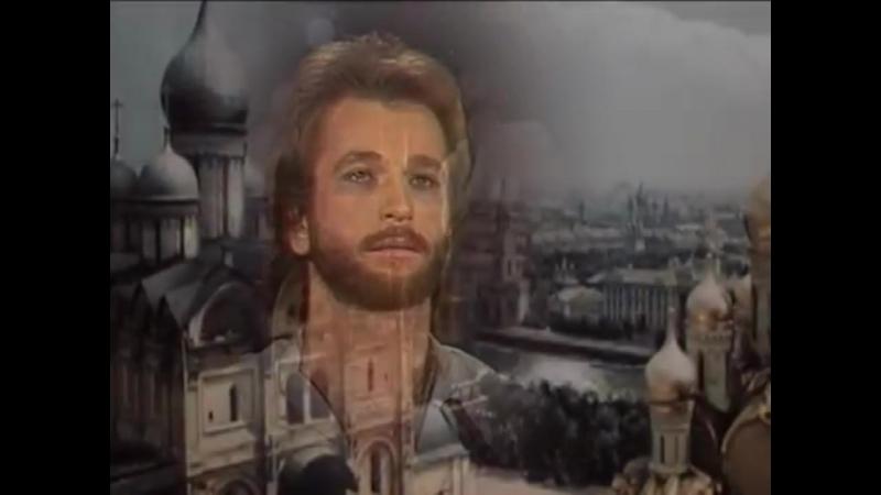 Игорь Тальков - Россия (пробный вариант, 1990г.) Аудио наложено на видеоряд.